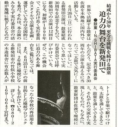 2011_05_30