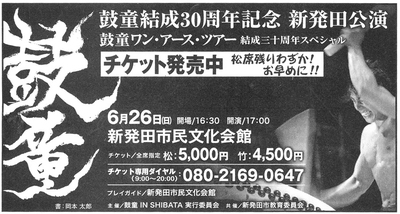2011_05_30_002