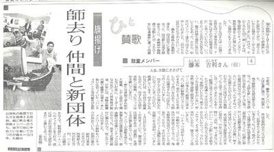 Nippou_yukan_004_2