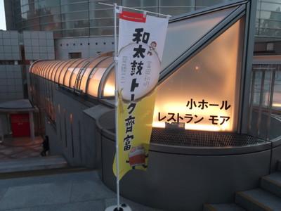 20121110_001
